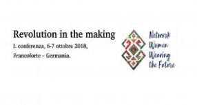 Revolution in the making: I. conferenza, 6 7 ottobre 2018, Francoforte – Germania