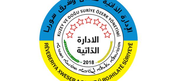 Dichiarazione dell'Amministrazione Autonoma del Nord Est della Siria sull'epidemia del Coronavirus