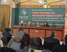"""Dichiarazione finale del Forum Internazionale """"Cambiamento Demografico e Pulizia Etnica di Afrin"""""""