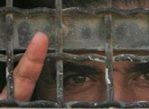 Prigionieri in sciopero della fame contro la repressione