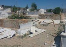 Non c'è fine alla vista della devastazione delle tombe compiuta dallo Stato turco