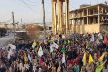 Marcia su Afrin