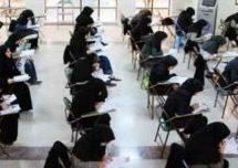 Sono le donne le più colpite dalla crisi economica iraniana