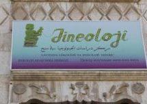 Il centro di jineology porterà una rivoluzione mentale