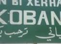 Il Museo della Resistenza di Kobanê