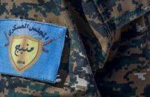 Dichiarazione del Consiglio Militare sull'attentato di Minbic