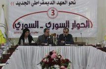 Dichiarazione conclusiva del 3° Forum di Dialogo sulla Siria