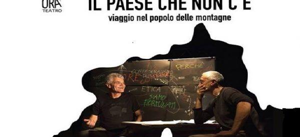 Milano, Teatro dell'Elfo: Il Paese che non c'è