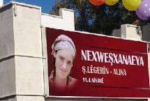 All'ospedale di Tall Temir è stato dato il nome di Alina Sanchez